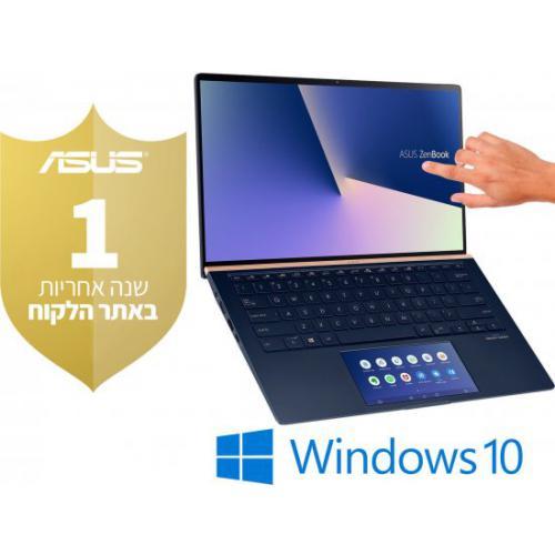 אונליין      Asus Zenbook 14 UX434FQ-AI065T -