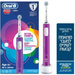 אונליין      6+ Oral-B Junior -