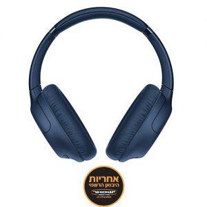 אונליין   Over-Ear  Sony WH-CH710NL Bluetooth -