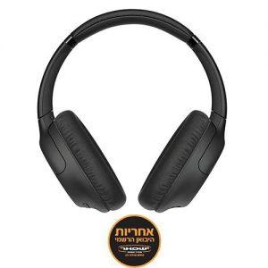 אונליין   Over-Ear  Sony WH-CH710NB Bluetooth -