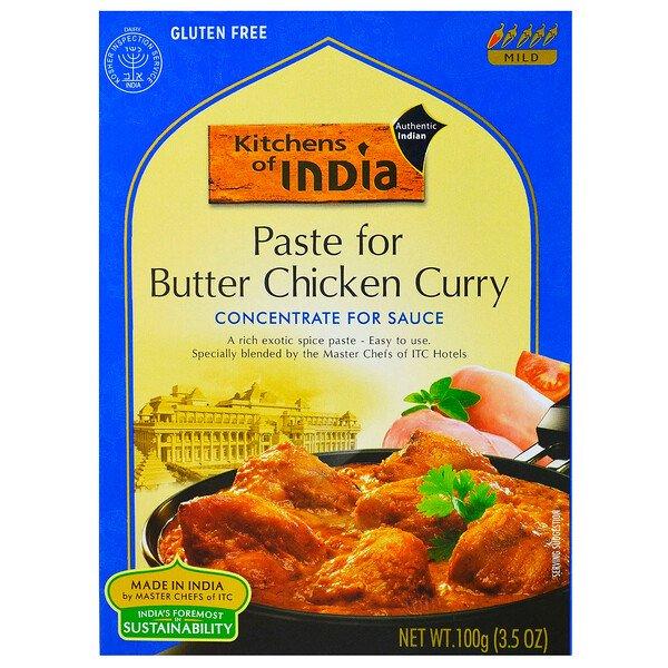 לקנות Kitchens of India
