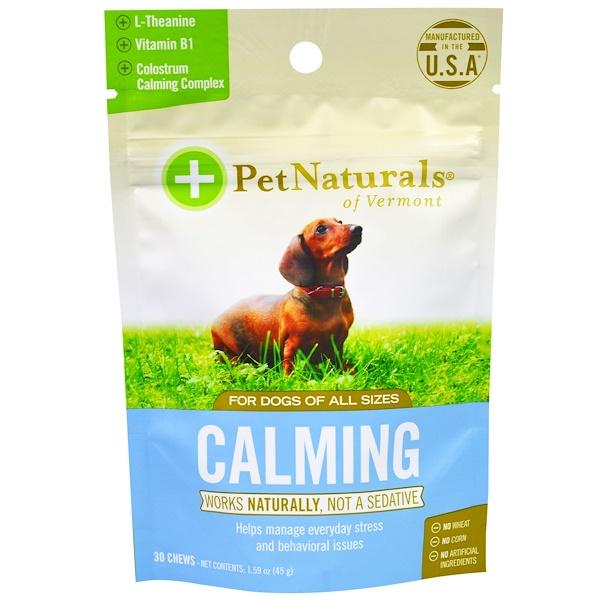 לקנות Pet Naturals of Vermont