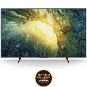 אונליין   Sony Bravia LED 55'' 4K KD-55X7056BAEP -