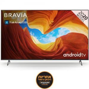 אונליין   Sony Bravia Gaming 100Hz Slim 65'' 4K KD-65XH9096BAEP -