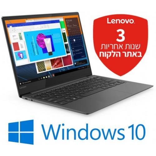 אונליין      Lenovo Yoga S730-13IML 81U4004HIV -