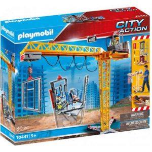 אונליין  RC    70441 Playmobil