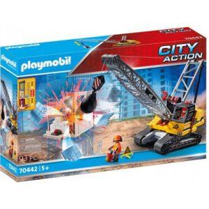 אונליין       70442 Playmobil
