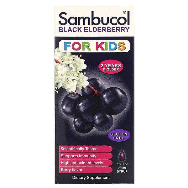 לקנות Sambucol