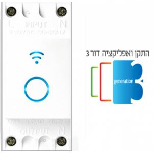 אונליין   Wi-Fi     Smart-Grade -    3