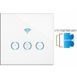 אונליין   Wi-Fi  Smart-Grade -   55 '' -    3