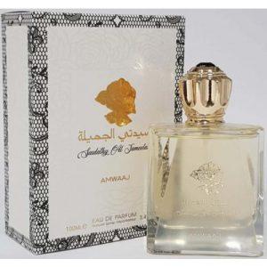 אונליין   100 '' Amwaaj Saidathy Al Jamilah    E.D.P