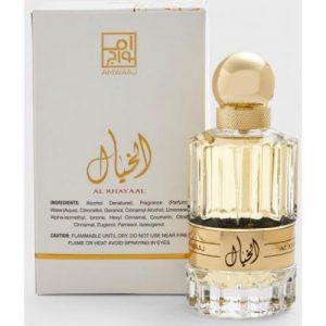 אונליין   100 '' Amwaaj Al Khayaal    E.D.P