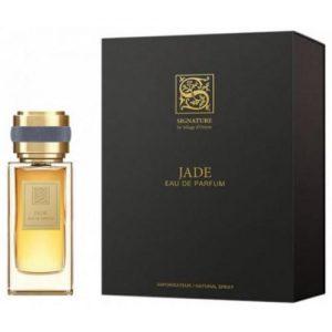אונליין   100 '' Signature II Jade    E.D.P