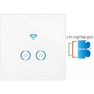 אונליין   Wi-Fi  Smart-Grade -   55 '' - 2  -    3