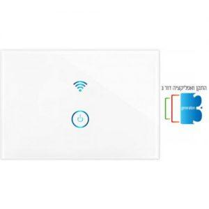 אונליין   Wi-Fi   Smart-Grade -    3  -    3