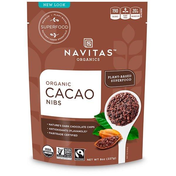 לקנות Navitas Organics