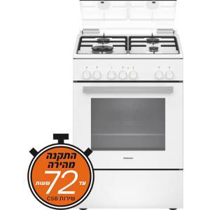 אונליין תנור משולב כיריים גז 66 ליטר 7 תוכניות עם 4 להבות Constructa CH9M10H20Y  - צבע לבן