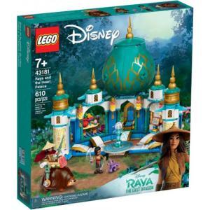 אונליין    43181 LEGO Disney