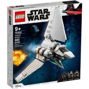 אונליין    LEGO Star Wars 75302