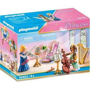 אונליין    Playmobil 70452