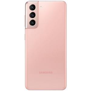 אונליין   Samsung Galaxy S21 128GB SM-G991F/DS   -     -      -