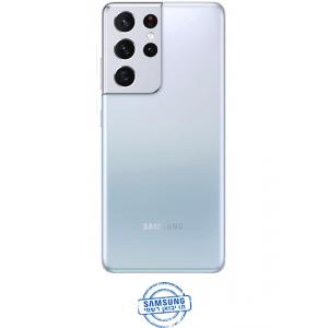 אונליין   Samsung Galaxy S21 Ultra 512GB SM-G998B/DS   -      -