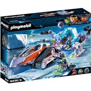 אונליין   Playmobil Top Agents 70230