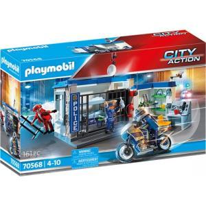אונליין   70568 Playmobil
