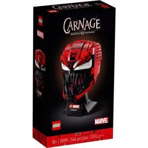 אונליין   ' 76199 LEGO Spider-Man