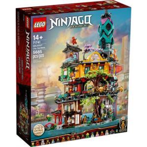 אונליין   LEGO Ninjago 71741