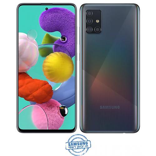 אונליין   Samsung Galaxy A51 128GB SM-A515F/N   -