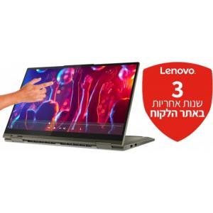 אונליין      Lenovo Yoga 7-15ITL 82BJ0045IV -  Dark Moss