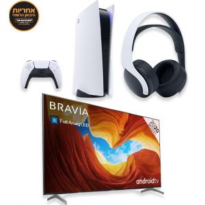 אונליין   Sony Bravia Gaming 100Hz Slim 65'' 4K KD-65XH9096BAEP +   Playstation 5 Bluray    CFI-ZWH1