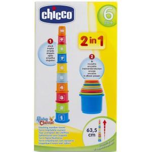 אונליין   2 -1 Chicco -