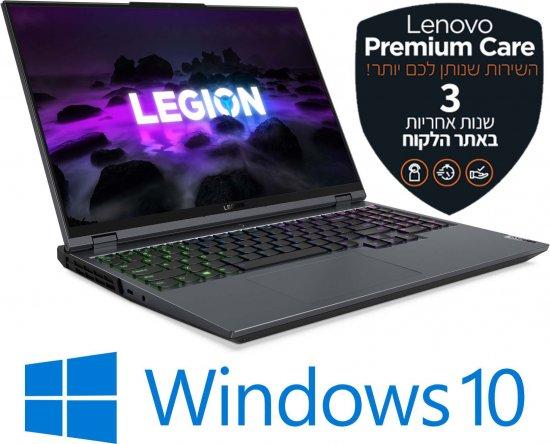 מציאון ועודפים - מחשב נייד Lenovo Legion 5 Pro 16ITH 82JF0033IV - צבע אפור