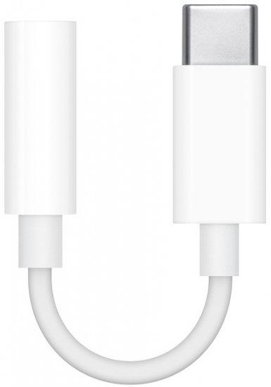 מציאון ועודפים - מתאם USB מסוג C לחיבור 3.5 מ''מ מקורי למוצרי אפל